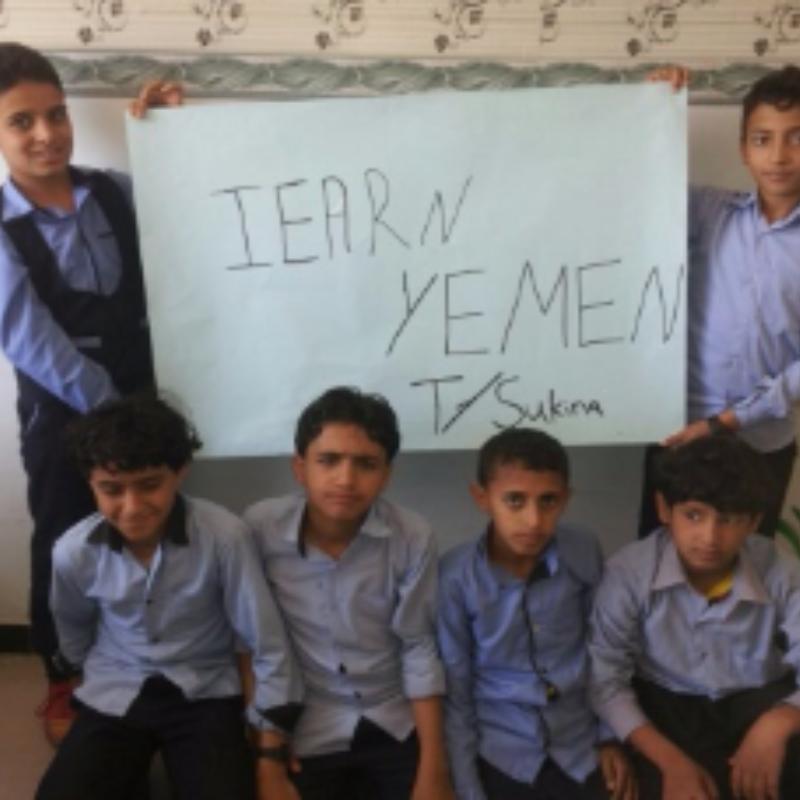 Iearn Yemen Students