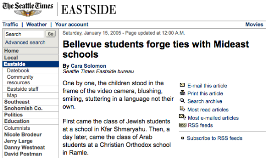 2005 Seattle Times