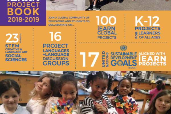 K-12 GLOBAL PROJECTS