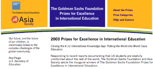 2003 1