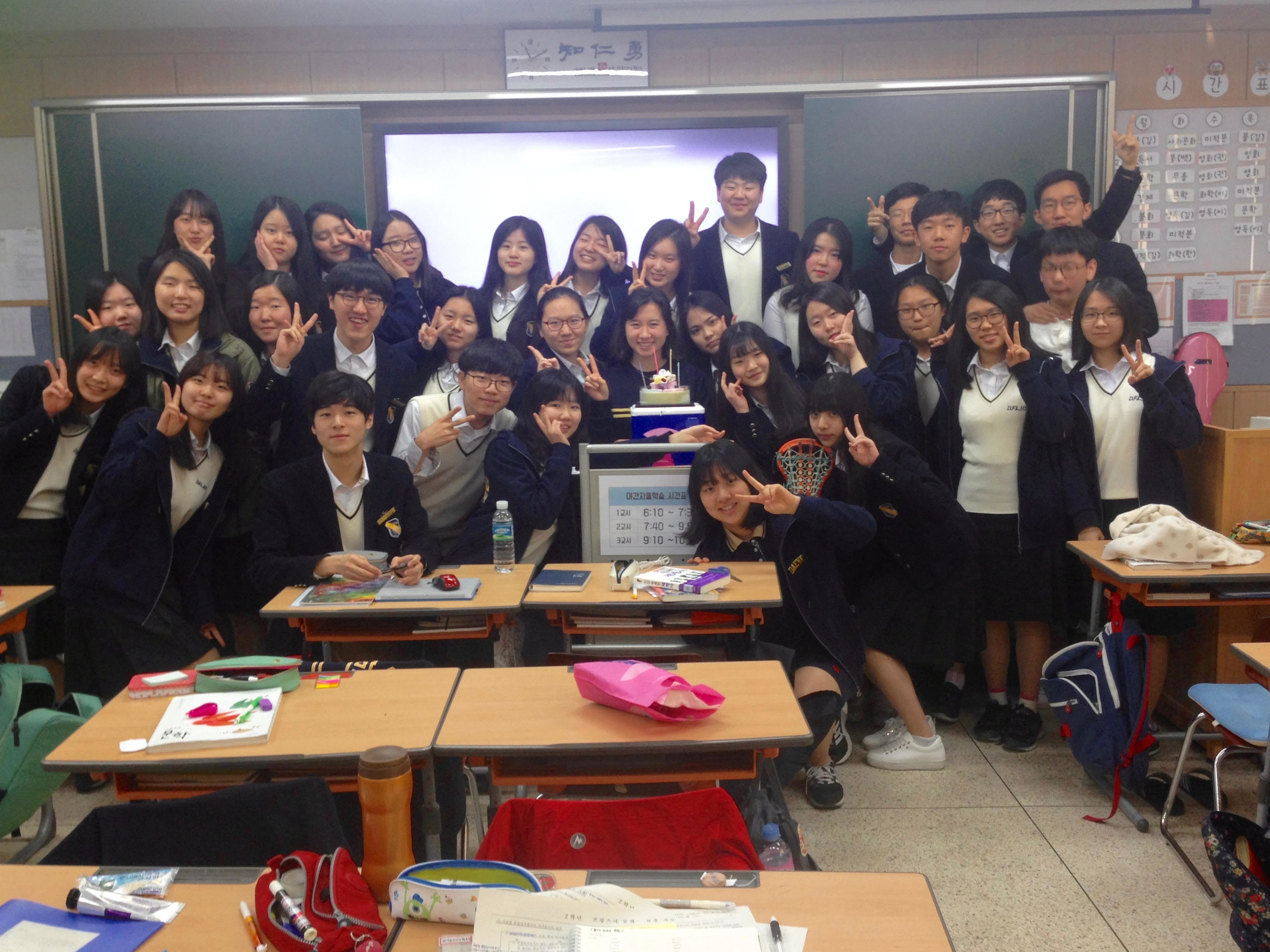 Alexi Birthday Party At Host School In Korea