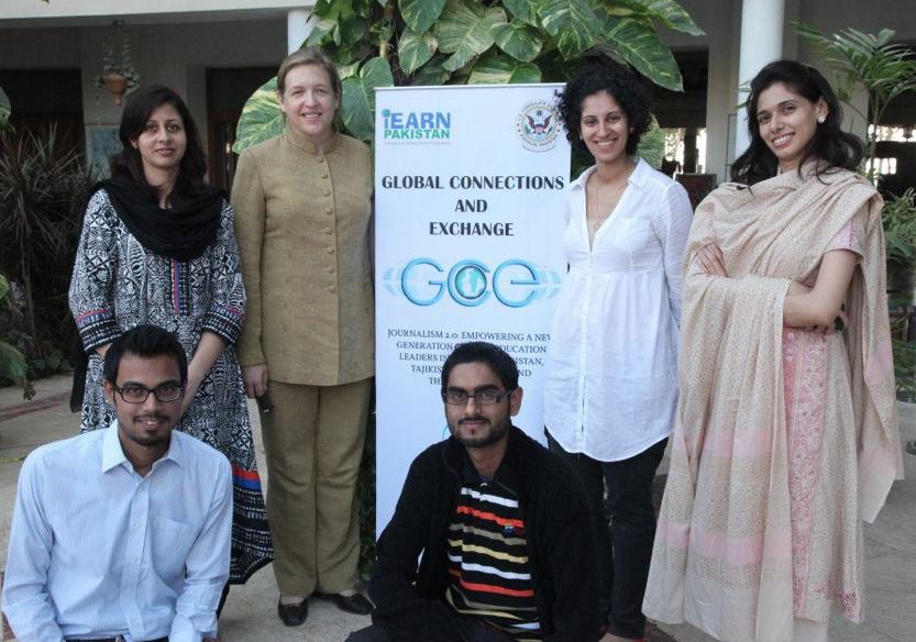 Gce Pakistan