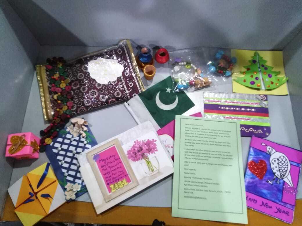 Holiday Card Exchange Pakistan Class 1 Image 1