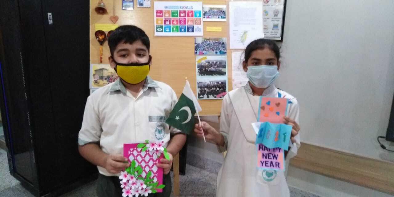 Holiday Card Exchange Pakistan Class 1 Image 8