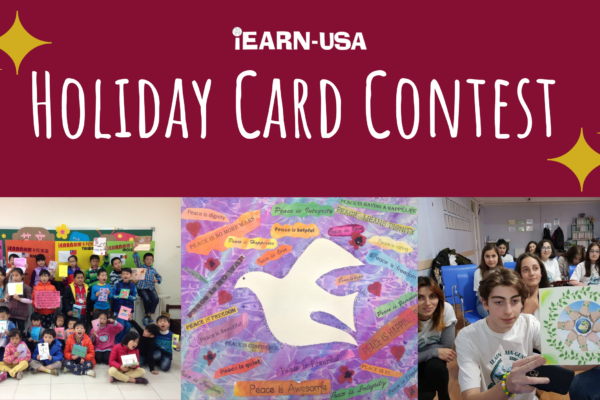 Copy Of Holiday Card Contest Final 1