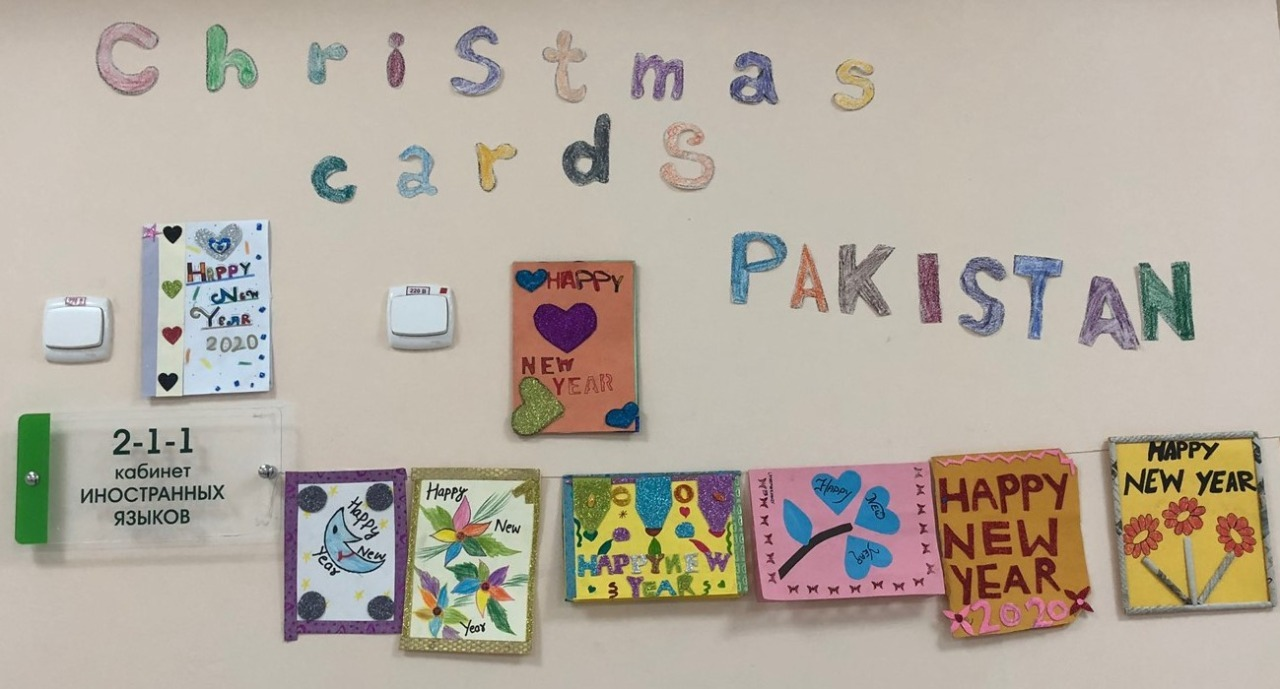 Cards Received From Pakistan Holiday Card Exchange