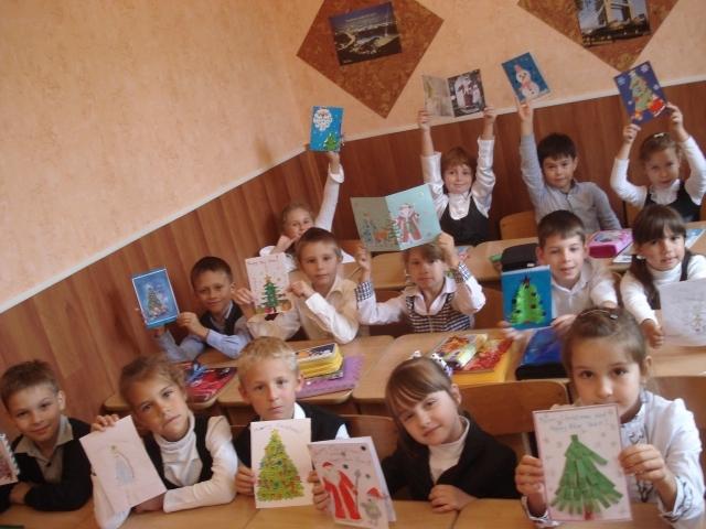 Holidaycards Ukraine