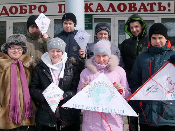 Kites Belarus