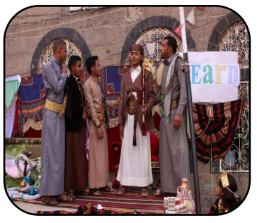 Yemeni Students2